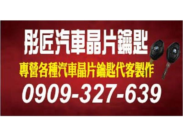 【服務地區】:台東地區【聯絡資訊】:電話:0909 327 639地址:臺東市仁昌街10巷28號【營業項目】:電腦編